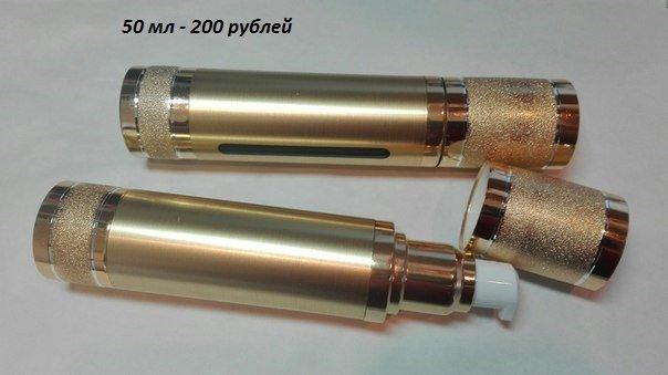 Вакуумный диспенсер металлик