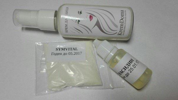 Крем-стимулятор для лица