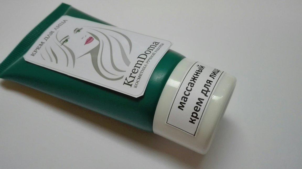 Массажный крем для лица