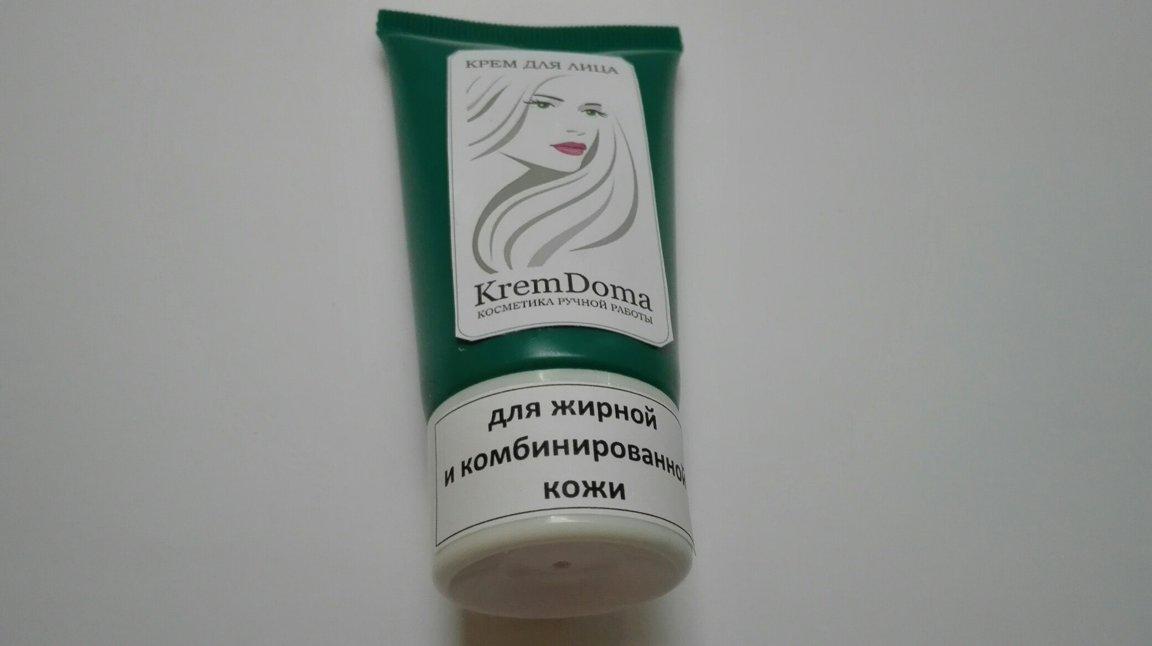 Крем для жирной и комбинированной кожи