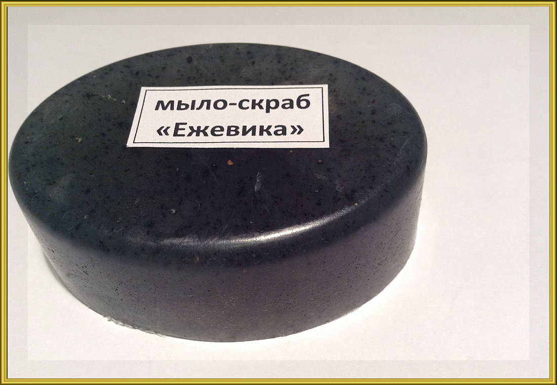 "Мыло-скраб ""Ежевика"""