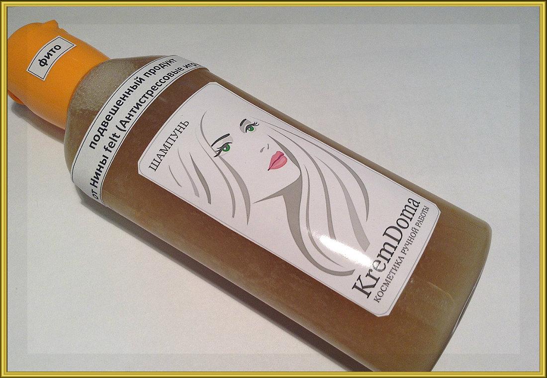 Подвешен и срезан: Фито шампунь против выпадения волос