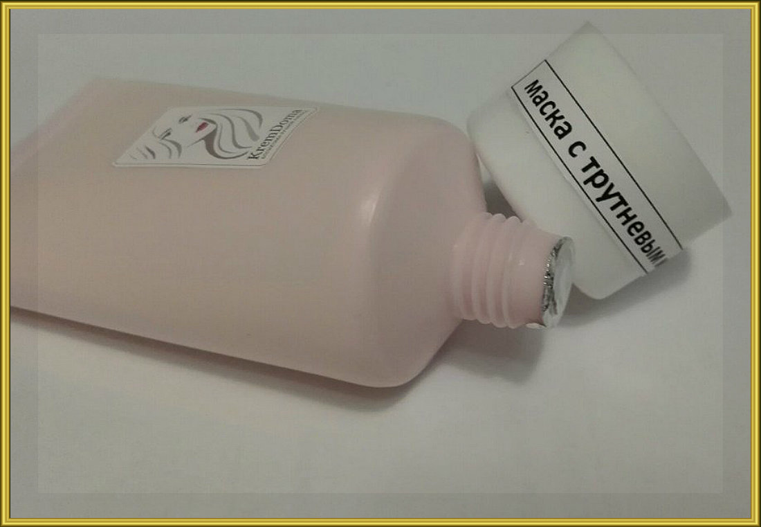 Маска с трутневым молочком адсорбированным
