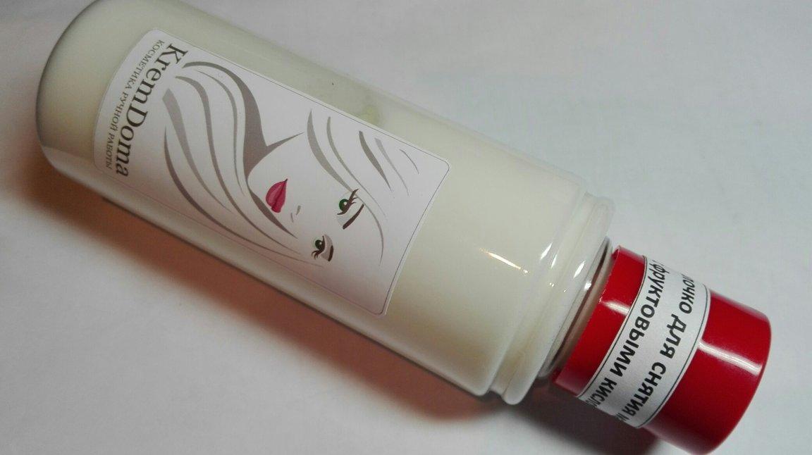 Молочко с фруктовыми кислотами для снятия макияжа