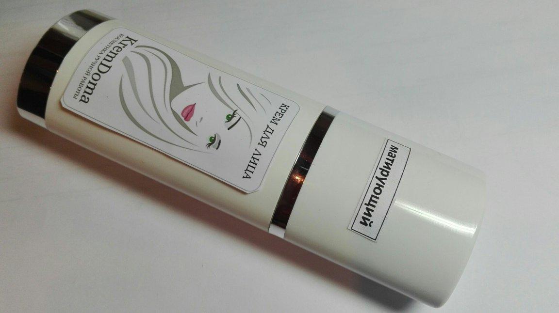 Крем-флюид для лица матирующий