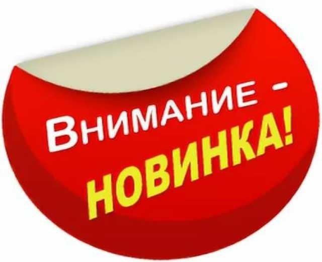"""Маска для лица """"Сибирское здоровье"""""""