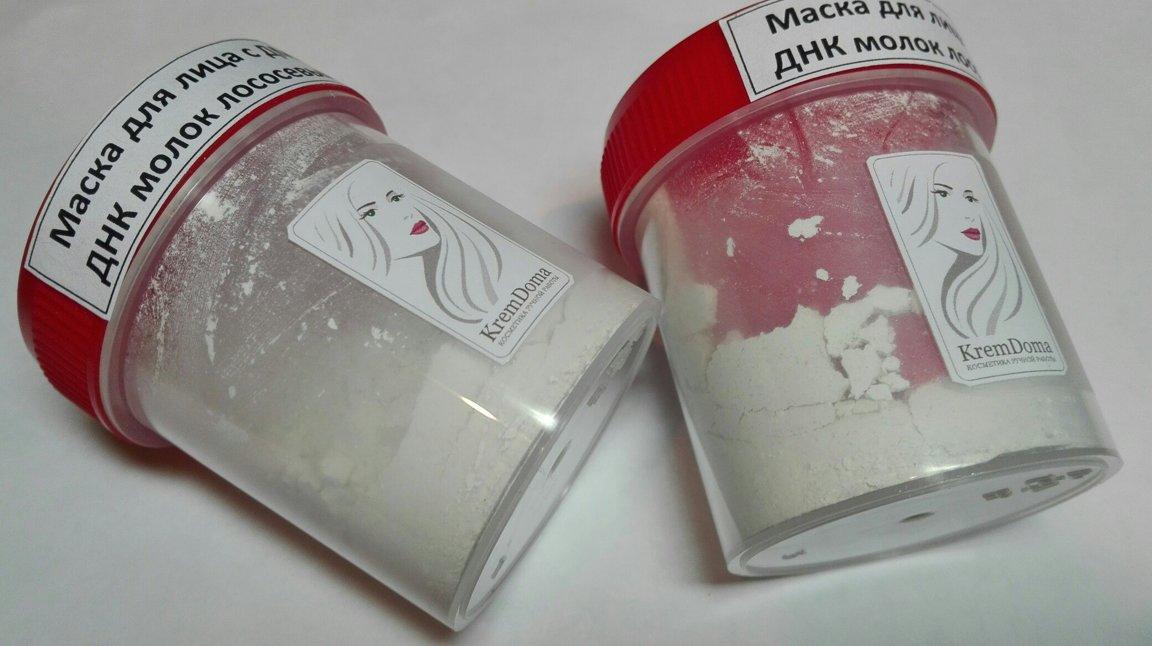 Маска с ДМАЕ и ДНК молок лососевых рыб для лица