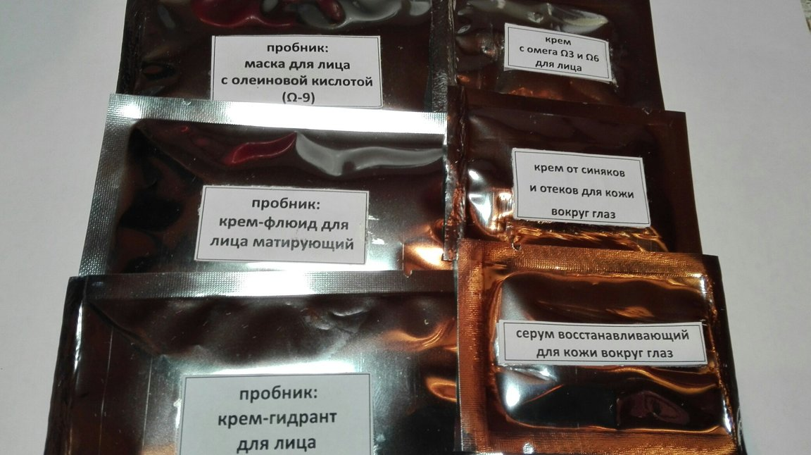 Набор кремов-пробников