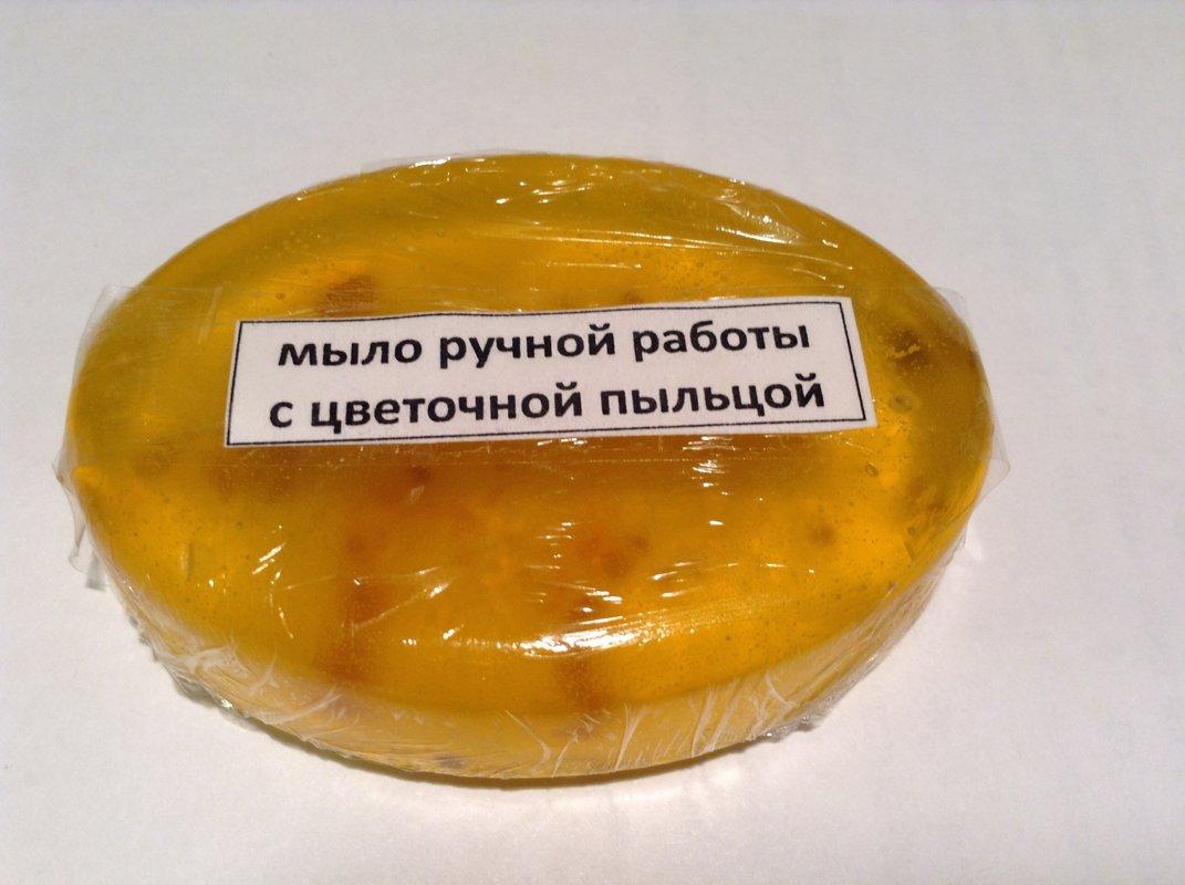 Мыло с цветочной пыльцой и маточным молочком