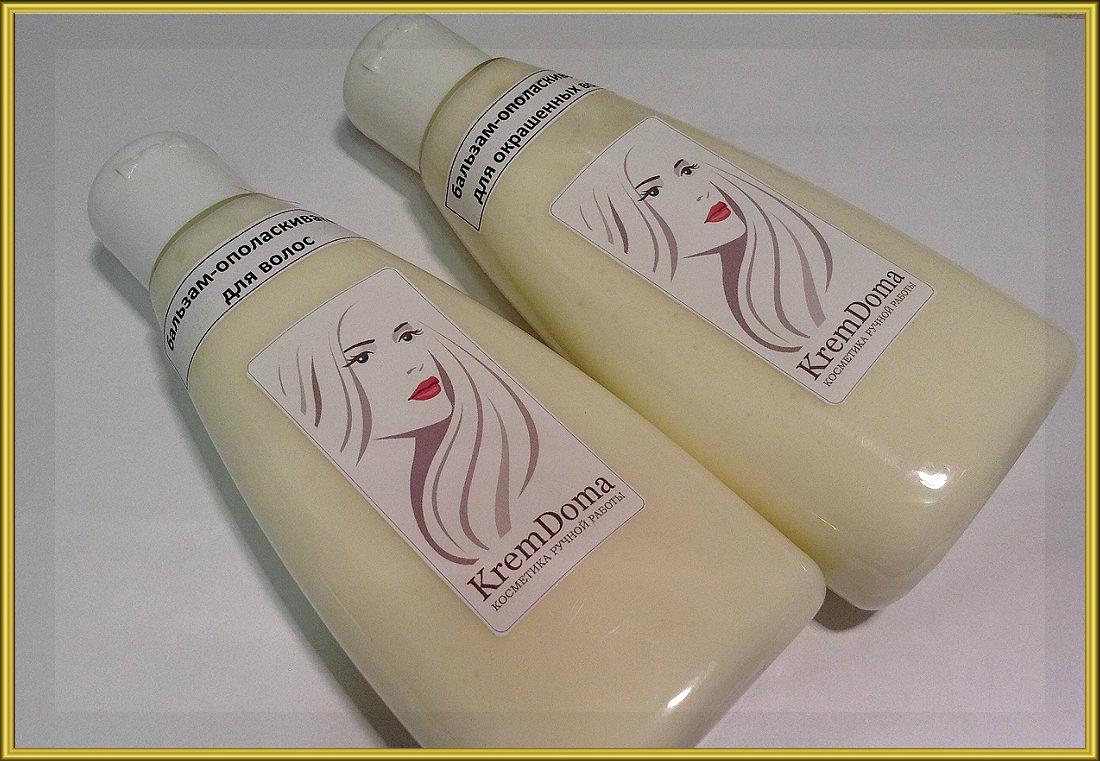 Бальзам-ополаскиватель для окрашенных волос