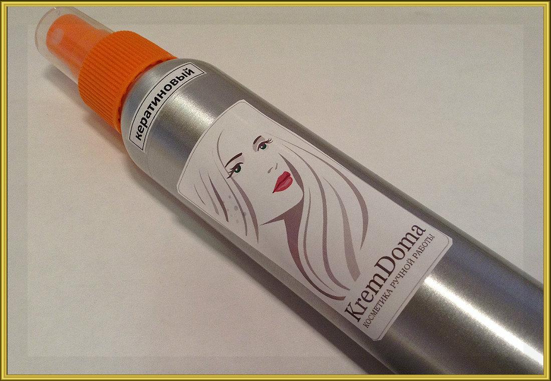 Спрей кератиновый для волос несмываемый