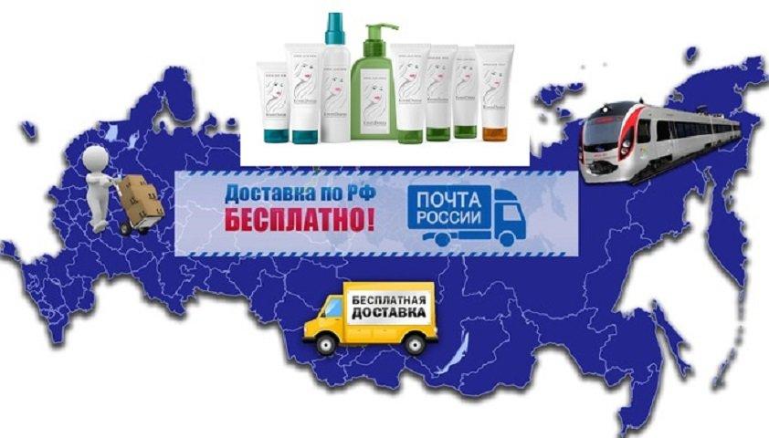 Бесплатная пересылка по РФ и со скидкой 50 % в СНГ