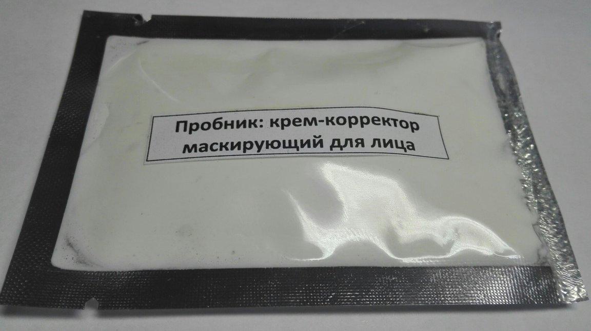Крем-корректор маскирующий