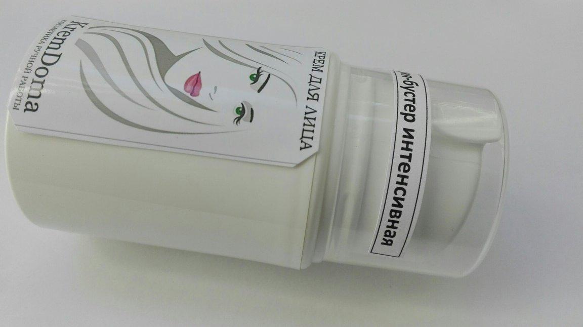 Эссенция-бустер интенсивная (крем-гель)
